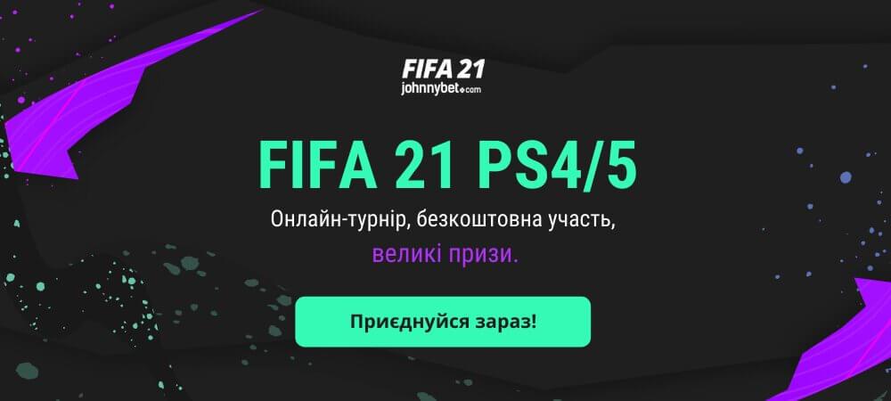 Fifa21 banners   ua