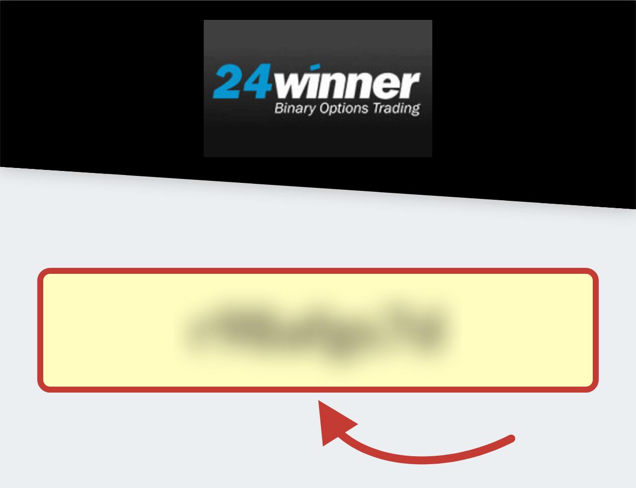 24 Winner