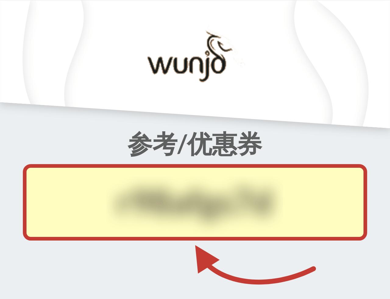 Wunjo-8 赌场优惠券代码