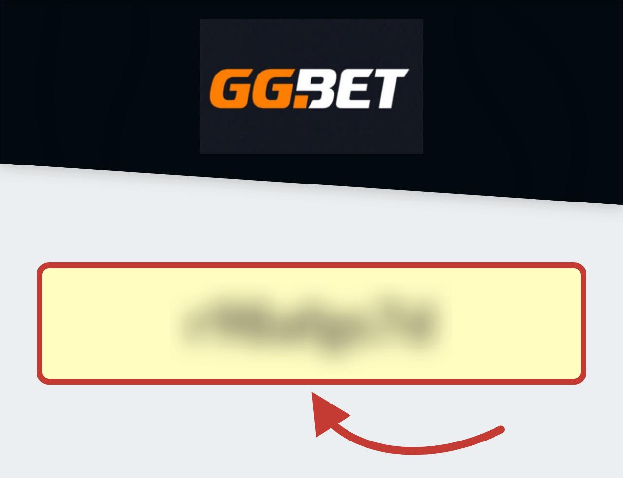 GG Bet Promo Code