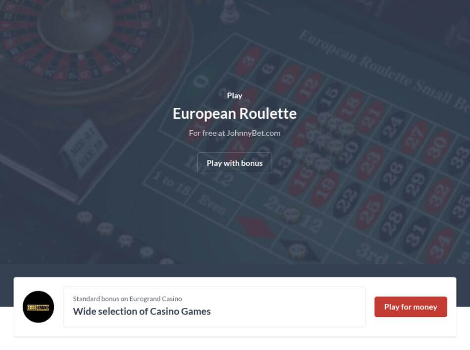 Roulette - Download PC Game for Real Money