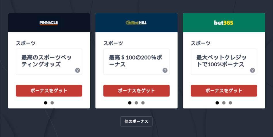 入金や出金が簡単なオンラインカジノ