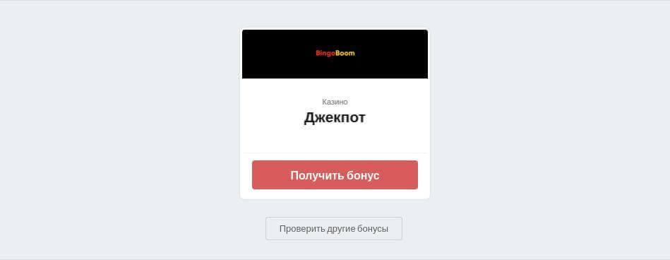 Легальные интернет казино россии скачать слот автоматы формата jar