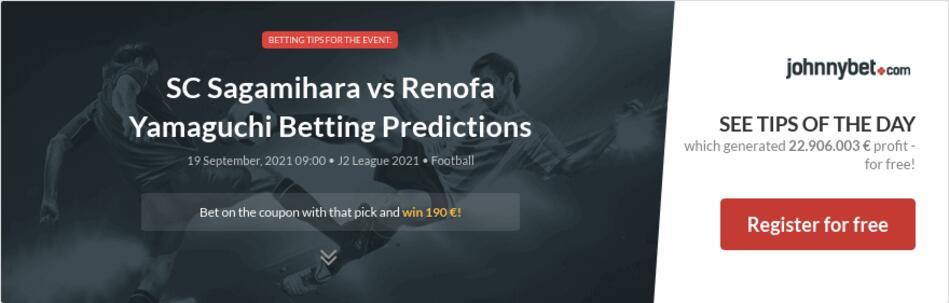 SC Sagamihara vs Renofa Yamaguchi Betting Predictions