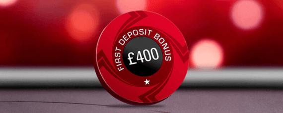 pokerstars bonus code offer