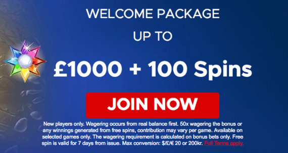 Vegas Strip Casino Bonus Codes 2021