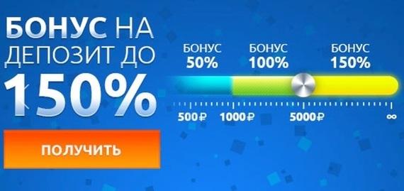 Мостбет (Mostbet) Промокод 2020 - Бонус до 15 000 рублей - VIP