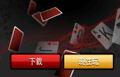 888allin 扑克