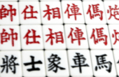 练习麻将(免费)