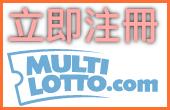 用JOHNNYBET代码注册Multilotto