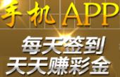 苹果官方商场APP Store